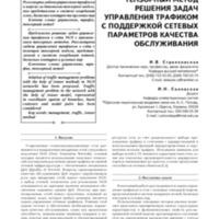 1192-1160-1-SM.pdf